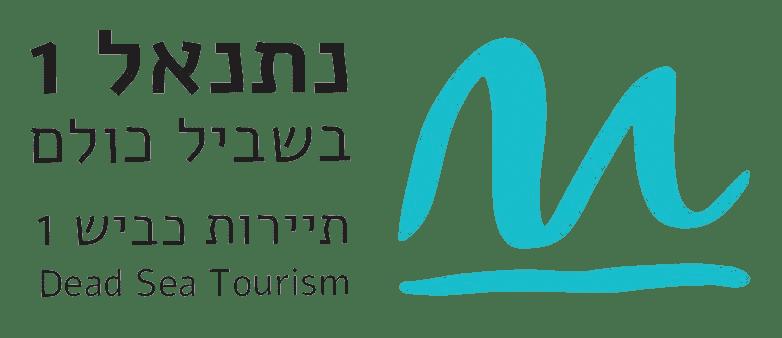 לוגו עברית אנגלית שקוף